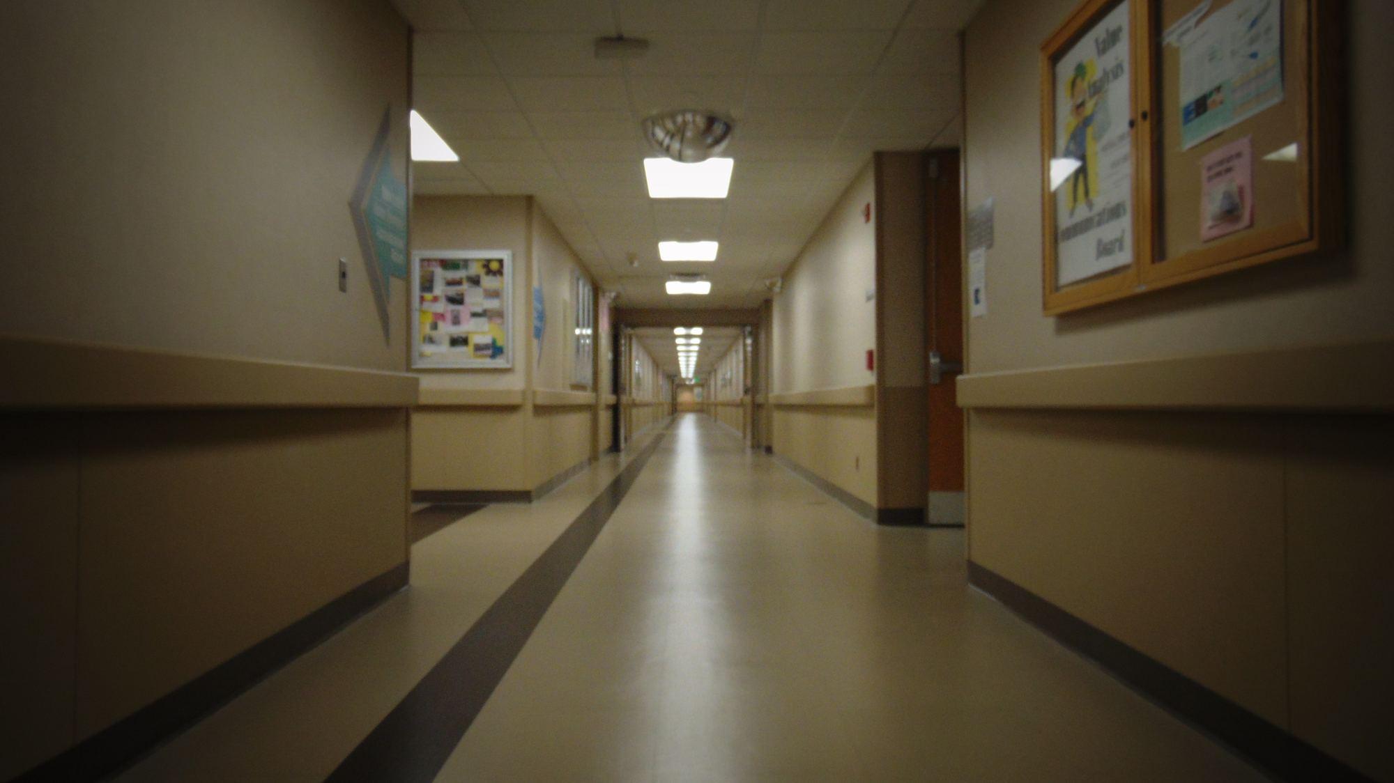 Sweeney Emergency Room
